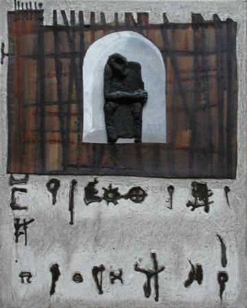 """Wojciech Kopczyński, """"Bez tytułu"""", 2009, technika własna, kolaż na płótnie, wymiary 50×40 cm"""