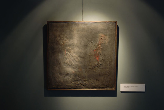 """Indywidualana Wystawa Barbary Jonscher w Muzeum Sląska Opolskiego, 2011, z ekspozycją oferowanego obrazu, """"Spalony bukiet"""""""