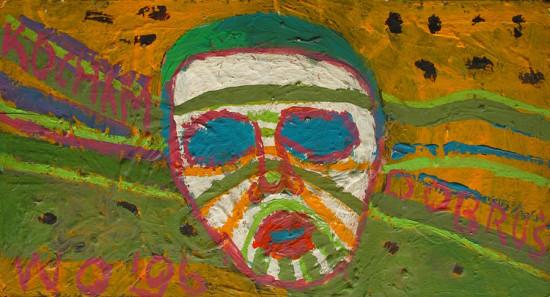 """Wiesław Obrzydowski """"Kocham, Dobruś"""" 1996r. akryl na płycie wymiary 21,5×40,5 cm, /113"""